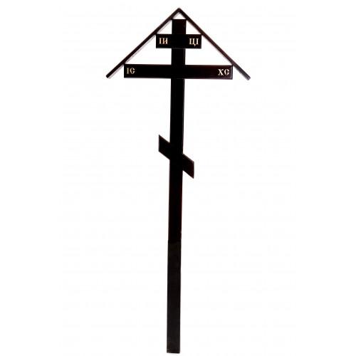 Крест большой с домовиной